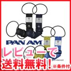 「レビュー記入でメール便なら送料無料」PAN AM パンナム バッグとめるベルト 510080-mail(je1a407)