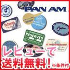「レビュー記入でメール便なら送料無料」PAN AM パンナム トラベルステッカー4枚入り 531017-mail(je1a411)