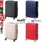 ショッピングエース ACE(エース) HaNT(ハント) マイン 55cm 598626(05748) TSAロック搭載 4輪スーツケース ジッパー(je2a119)[C]
