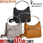 ACE(エース) Kanana project1-3rd(カナナプロジェクト) 598530(54783) 2WAYショルダー&トートバッグ(je2a159)
