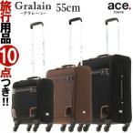 エース ACE スーツケース Sサイズ ソフトキャリーケース グラレーン キャリーバッグ ジッパー 中型 布 軽量 軽い おしゃれ ビジネス 35713 (je2a242)「C」