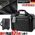 BERMAS FG(バーマス ファンクションギア)プラス コーティング 60059 W42cm2層リュック3WAY ショルダーベルト付 ブラック(ki2a065)