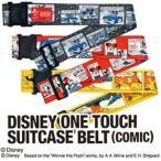 [送料299円〜]Disney ディズニー ワンタッチスーツケースベルト コミック柄 DTS-055 2点迄メール便OK(ko1a433)