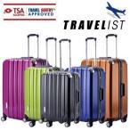 TRAVELIST(トラベリスト) トラスト 62.5cm 76-20010 4輪スーツケース フレーム TSAロック付 ツインホイール(ky1a110)[C]