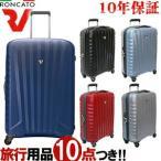 10年保証!並行輸入品ではない日本�