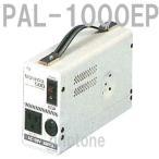 スワロー電機 ダウントランス PAL-1000EP 保証付 AC220-230V⇒降圧⇒100V(容量1000W)(og0a018)【国内不可】