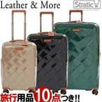 スーツケース キャリーバッグ キャリーケース LLサイズ TSAロック おしゃれ 大型 100L ストラティック レザー&モア 3-9894-75 (ra3a020) 「C」