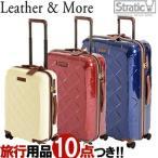 スーツケース キャリーバッグ LLサイズ TSAロック Stratic Leather&More ストラティック レザー&モア 大型 100L おしゃれ 3-9902-75 (ra3a023) 「C」