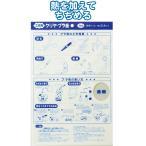 【まとめ買い=注文単位10個】工作用A4クリヤープラ板(日本製) 101-020 32-375(se2b804)