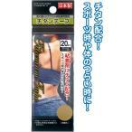【まとめ買い=注文単位12個】チタンテープ20枚入り日本製 41-266(se2d471)