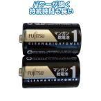 【まとめ買い=10個単位】富士通 黒マンガン乾電池 単1(2P) R20PFV(2S) 36-381(se2d840)