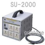 Yahoo!スーツケースと旅行用品のgriptoneスワロー電機マルチトランス SU-2000 保証付 AC100/110/120/200/220/230/240V⇔昇降圧⇔100/110/120/200/220/230/240V(容量2000W)(og0a050)