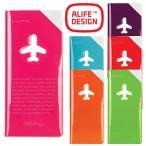 ALIFE アリフ ハッピーフライト スキミング防止 シールドトラベルオーガナイザー sncf-123 3点までメール便OK(su0a150)