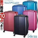 スーツケース Mサイズ 超軽量 キャリーバッグ キャリーケース TSA SiiiN+Light(シーンプラスライト) ファスナー ハード 中型 S19-C-304(su5a005)「C」