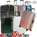 BRIGHTECH スーツケース 76cm SBR-28