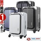 T&S レジェンドウォーカー 50cm 6203-50 TSAロック搭載 4輪スーツケース 軽量細フレーム 前ポケット付 機内持込(ti0a096)[C]