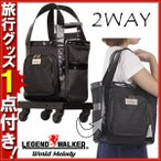 LEGEND WALKER WORLD MELODY 2002 30cm 2002-30