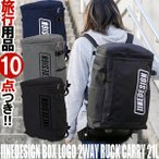 スーツケース SSサイズ ソフトキャリーケース 機内持ち込み 2WAY キャリーバッグ TSA イイネデザインボックスロゴ リュックキャリー 388-067A(ti1a001)「C」