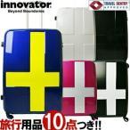 TRIO(トリオ) innovator(イノベーター) 63cm INV63・INV63T TSAロック搭載 4輪スーツケース 2年保証付き ジッパー (to4a040)[C]