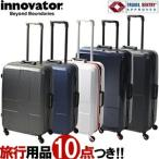 TRIO(トリオ) innovator(イノベーター) 68cm INV-68 TSAロック搭載 4輪スーツケース 2年保証付き フレーム 2017(to4a081)[C]