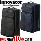 イノベーター スーツケース キャリーバッグ Mサイズ ソフト ハイブリッド TSA トリオ innovator ファスナー 中型 3泊 4泊 修学旅行 出張 INV4W (to4a093)「C」