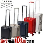 カーゴ スーツケース キャリーバッグ SSサイズ 機内持ち込み TSA トリオ CARGO エアレイヤー ファスナー フロントオープン ストッパー付 CAT235LY(to4a097)「C」