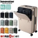 イノベーター スーツケース キャリーバッグ LLサイズ TSA トリオ ファスナー 大型 7泊 1週間 フロントオープン ブレーキキャスター INV90 (to4a105)「C」