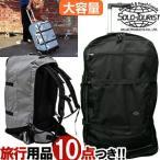 ソロツーリスト スーツケース Lサイズ ソフト キャリーバッグ solo-touristアブロードキャリー70 70L 2WAYリュックキャリー バックパック AC-70(va0a272)「C」
