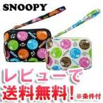 SNOOPY スヌーピー マルチドットシリーズ デジカメポーチ 日本製 VAN-1235399-1235405 メール便OK(va1a030)