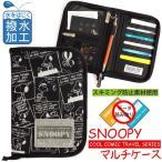 SNOOPY スヌーピー PEANUTS クールコミックシリーズ マルチケース スキミング予防対策 メール便OK(va1a130)