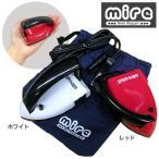 Yahoo!スーツケースと旅行用品のgriptoneVITORA ヴィトラ 可倒式ミニアイロン ミレミニ 保証付 VM-03(vi0a003)