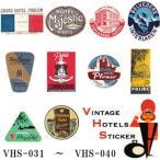 VINTAGE HOTELS STICKER ヴィンテージホテルステッカー VHS-031-040 メール便OK(ze0a035)
