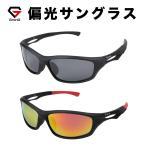 GronG 偏光サングラス スポーツサングラス UV400 ゴルフ 釣り 運転 スノボー