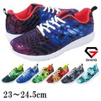 GronG ランニングシューズ  靴  レディース ウォーキング 軽量 23cm〜24.5cm