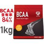 グロング BCAA 含有率84% マンゴー 風味 1kg (100食分)  分岐鎖アミノ酸 サプリメント 国産 GronG