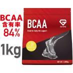 グロング BCAA 必須アミノ酸 グレープフルーツ 風味 1kg  GronG