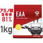 グロング EAA 必須アミノ酸 グレープフルーツ  風味 1kg GronG