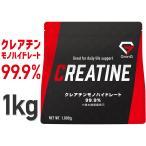 グロング クレアチン モノハイドレート パウダー 1kg 200食分 GronG