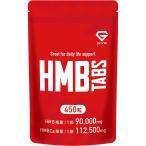 【レビューでシェイカーGET】グロング HMB タブレット 450粒 HMBCa 112,500mg GronG