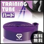 GronG トレーニングチューブ フィットネスチューブ ス