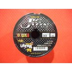 よつあみ ウルトラジグマン WX8 2号 33lb 100m連結 YGK GALIS ULTRA JIGMAN #2