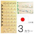 お薬カレンダー mini(ミニ)1週間 薬管理 投薬カレンダー 薬ポケット 壁掛け ウォールポケット ビーグラッド