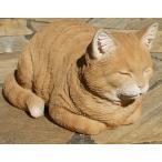 ガーデンオーナメント 香箱ねこ 香箱座り 茶トラネコ 猫 置物 オブジェ 玄関 庭 飾り ガーデニング