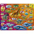 ラーセン 85ピース ディノサウルス パズル 英語 恐竜
