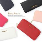 ショッピング長財布 財布 レディース 長財布 ブランド可愛い かわいい