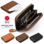 財布 サイフ さいふ メンズ 小銭入れ コインケース ラウンドファスナー 革 レザー カード 収納 おしゃれ