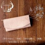 長財布 財布 サイフ さいふ レディース 小銭入れ お札入れ  本革 レザー 日本製 カード 収納 おしゃれ 大容量