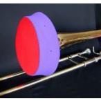 Softone(ソフトーン) テナートロンボーンミュート 188S(7〜8インチベル)