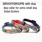 超小型犬用 首輪 デニムとヒッコリー柄&レザー