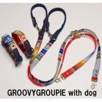 Yahoo!GROOVYGROUPIE with dog小型犬用 首輪とリード。 マルチストライプ&デニム+レザー セットでお得